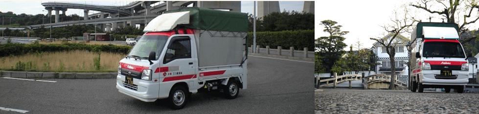 岡山県倉敷市の赤帽三つ星運送は県外向けの輸送が専門です。